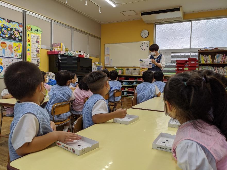こども 西高殿若葉幼稚園 にしたかどのわかばようちえん ニシタカドノワカバヨウチエン