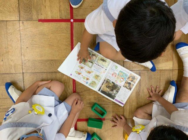 研究 西高殿若葉幼稚園 にしたかどのわかばようちえん