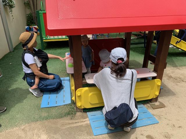 オープンガーデン 西高殿若葉幼稚園 にしたかどのわかばようちえん