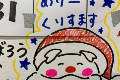 12月 西高殿若葉幼稚園 にしたかどのわかばようちえん
