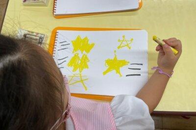 七夕 西高殿若葉幼稚園 にしたかどのわかばようちえん西高殿若葉幼稚園 にしたかどのわかばようちえん